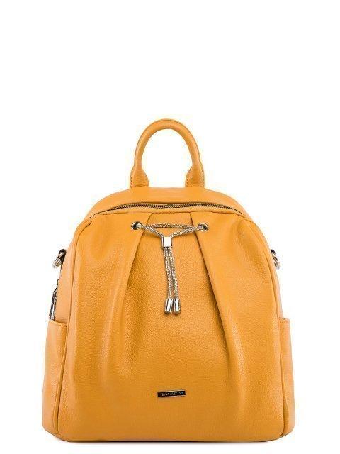 Жёлтый рюкзак Fabbiano - 3799.00 руб