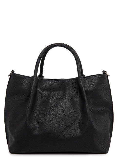 Чёрная сумка классическая S.Lavia - 1860.00 руб