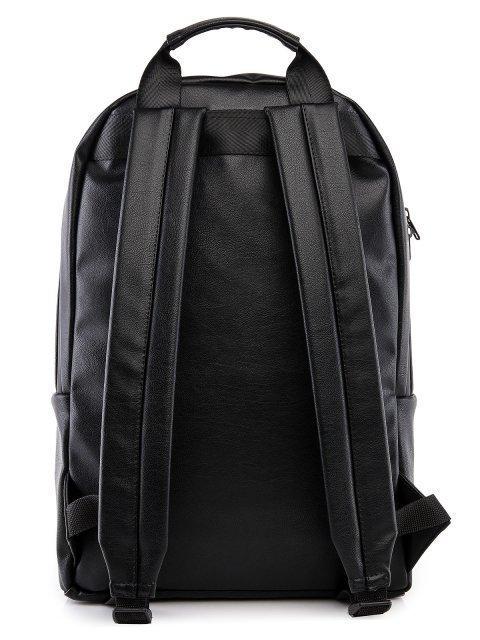 Чёрный рюкзак S.Lavia (Славия) - артикул: 1239 901 01  - ракурс 3