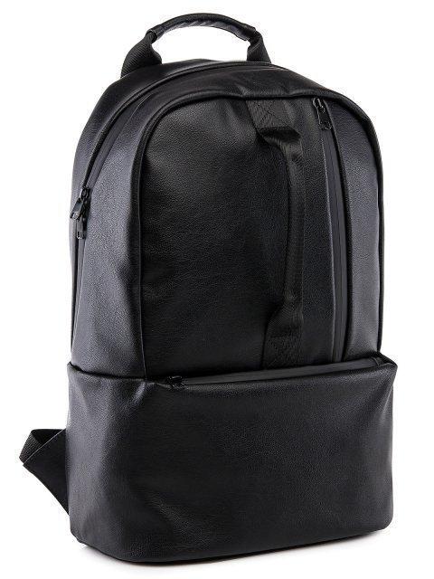 Чёрный рюкзак S.Lavia (Славия) - артикул: 1239 901 01  - ракурс 1