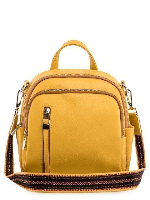 Жёлтый рюкзак S.Lavia - 2449.00 руб