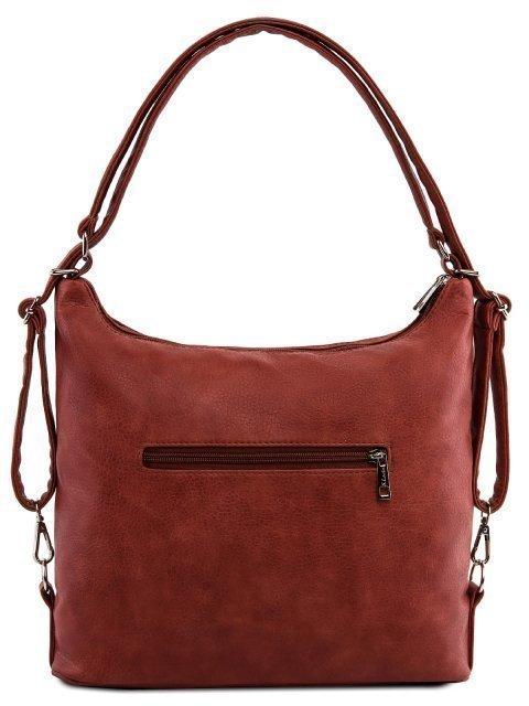 Красная сумка мешок S.Lavia (Славия) - артикул: 957 860 90  - ракурс 3
