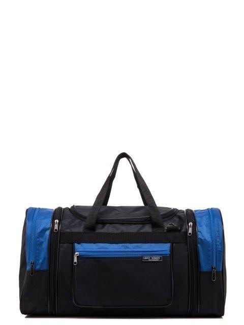 Чёрная дорожная сумка S.Lavia - 1099.00 руб