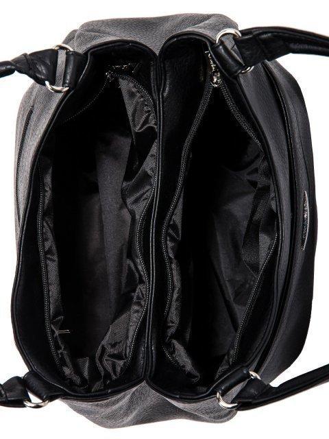 Чёрная сумка классическая S.Lavia (Славия) - артикул: 1176 860 01 - ракурс 4