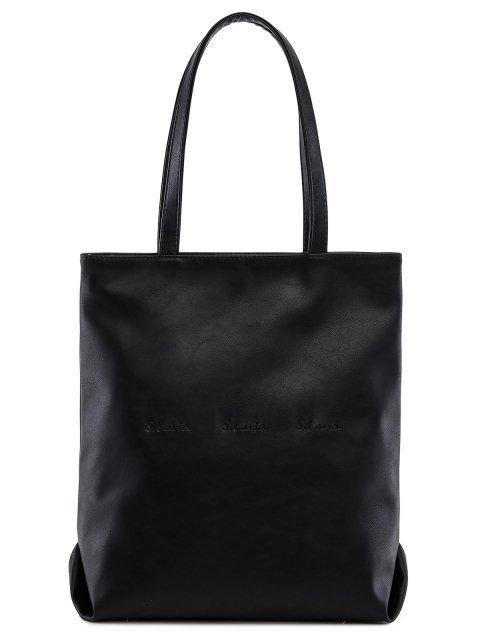 Чёрный шоппер S.Lavia - 2239.00 руб