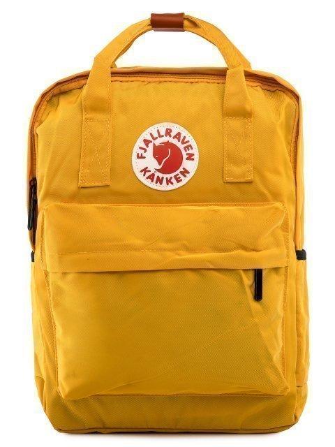 Жёлтый рюкзак Kanken - 1499.00 руб