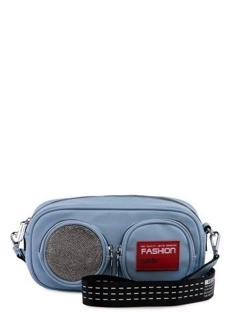 Голубая сумка планшет Fabbiano - 2299.00 руб