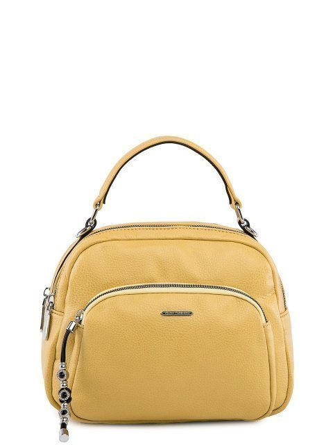 Жёлтый саквояж Fabbiano - 3799.00 руб
