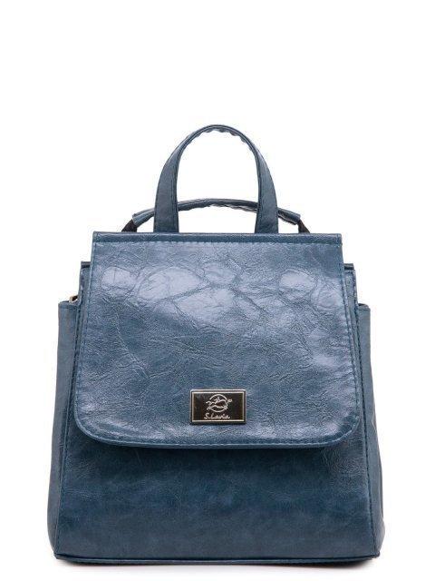 Синий рюкзак S.Lavia - 2169.00 руб