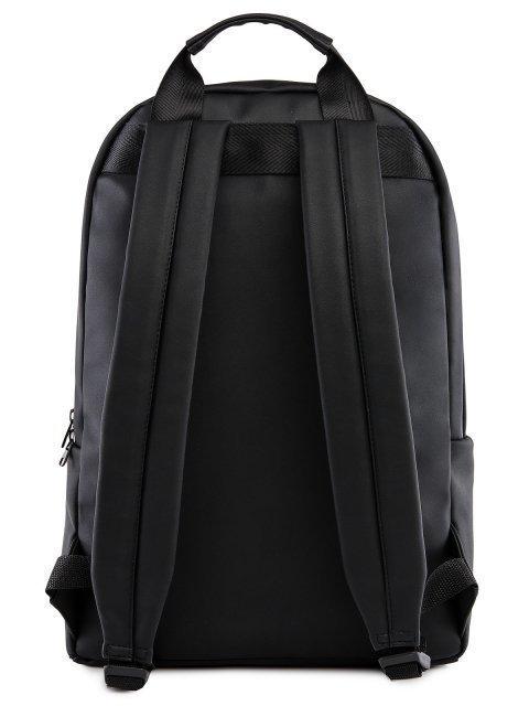 Чёрный рюкзак S.Lavia (Славия) - артикул: 1239 881 01  - ракурс 3