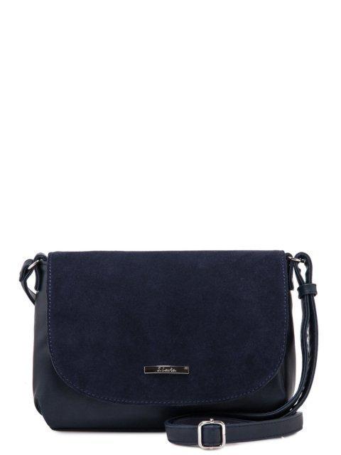 Синяя сумка планшет S.Lavia - 2240.00 руб