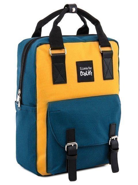Голубой рюкзак S.Lavia (Славия) - артикул: 00-72 000 72 - ракурс 1