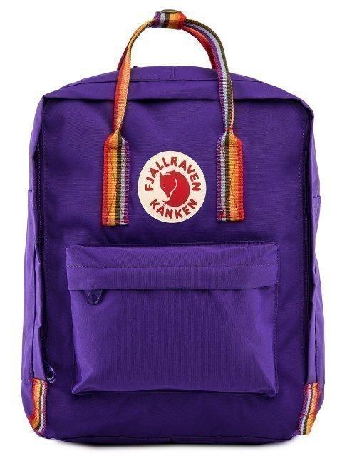 Фиолетовый рюкзак Kanken - 1899.00 руб