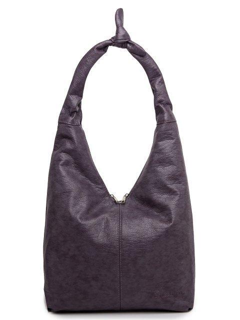 Фиолетовая сумка мешок S.Lavia - 2099.00 руб