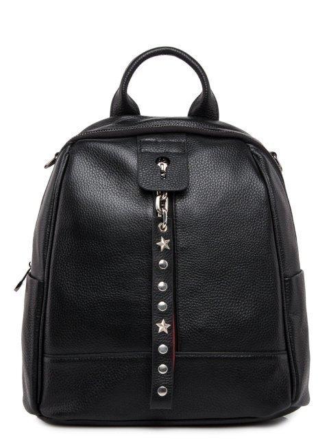 Чёрный рюкзак Polina - 5198.00 руб