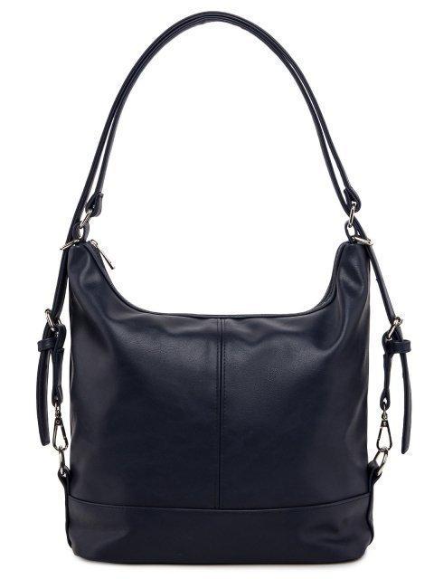 Синяя сумка мешок S.Lavia - 1623.00 руб