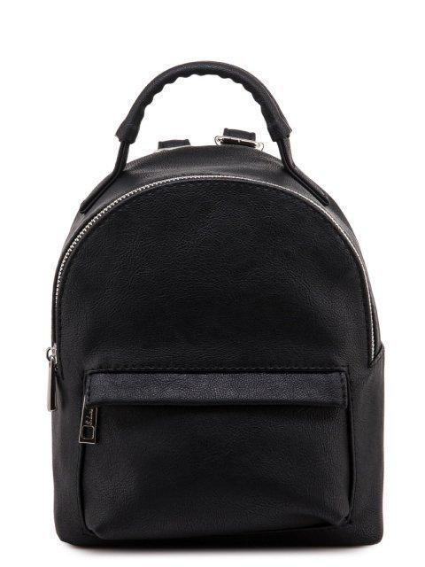 Чёрный рюкзак S.Lavia - 1953.00 руб