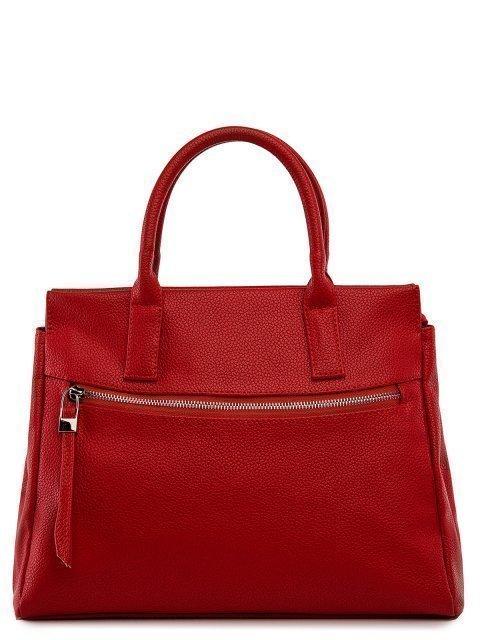 Красная сумка классическая S.Lavia - 2169.00 руб