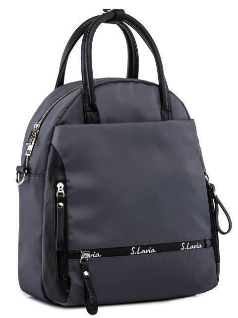 Серый рюкзак S.Lavia (Славия) - артикул: 00-111 40 05 - ракурс 1