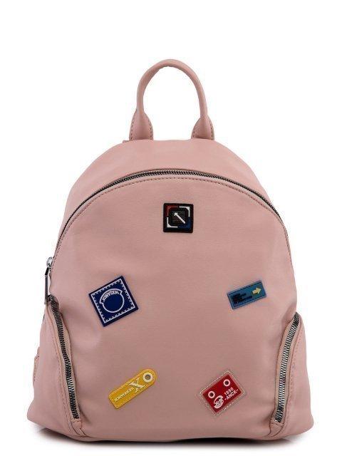 Розовый рюкзак Fabbiano - 3399.00 руб