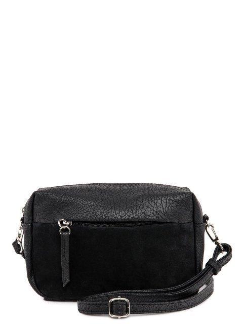 Чёрная сумка планшет S.Lavia - 1519.00 руб