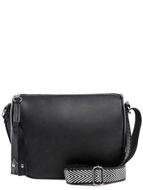 Чёрная сумка планшет S.Lavia - 2169.00 руб