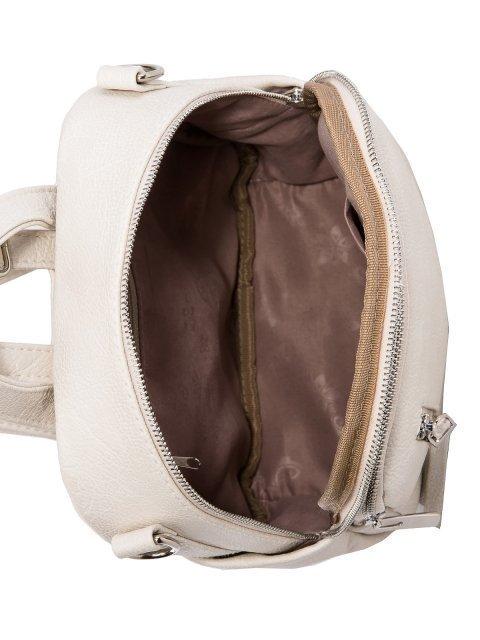 Молочный рюкзак S.Lavia (Славия) - артикул: 1185 598 15.45К - ракурс 4