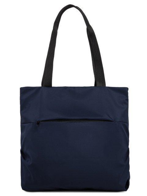 Синий шоппер S.Lavia - 783.00 руб