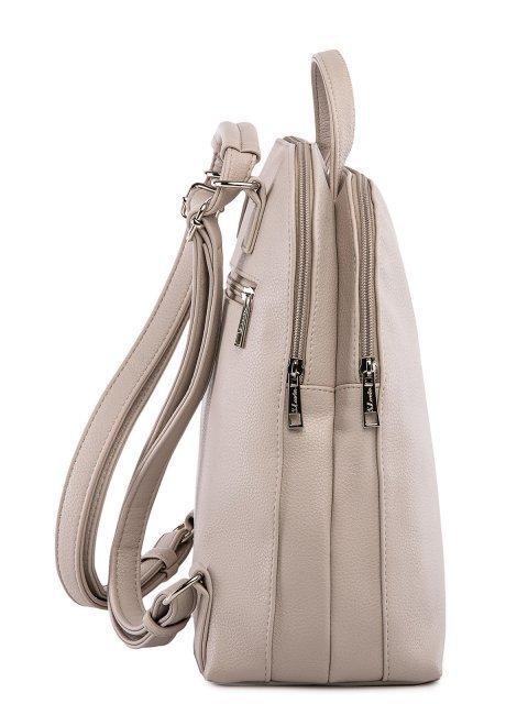 Бежевый рюкзак S.Lavia (Славия) - артикул: 965 220 86  - ракурс 2