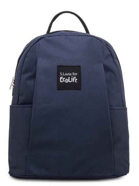 Синий рюкзак S.Lavia - 1470.00 руб