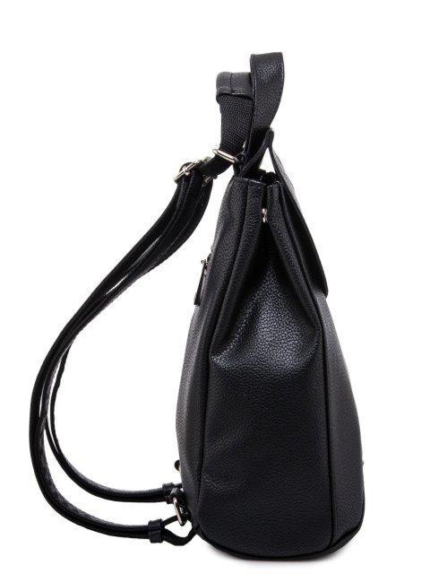 Чёрный рюкзак S.Lavia (Славия) - артикул: 779 902 01 - ракурс 2