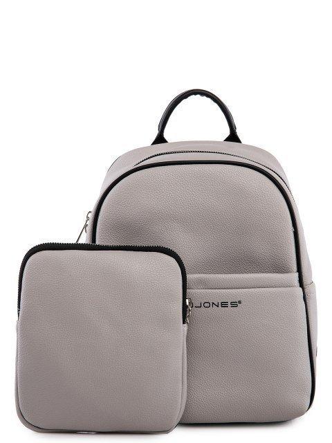 Серый рюкзак David Jones - 2820.00 руб