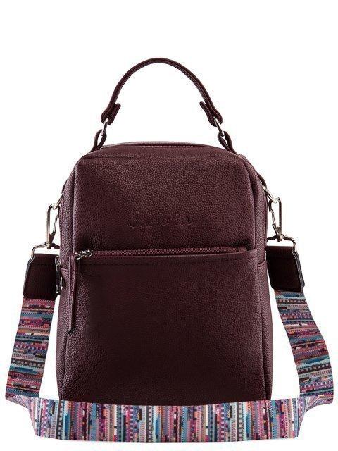 Бордовый рюкзак S.Lavia - 2449.00 руб