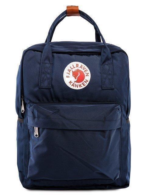 Синий рюкзак Kanken - 1499.00 руб