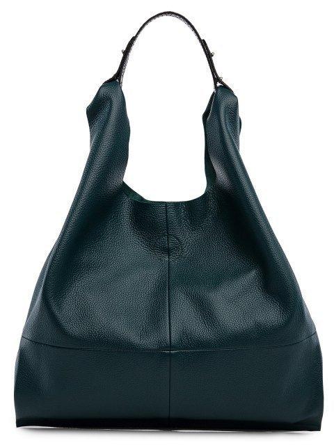 Бирюзовая сумка мешок S.Lavia (Славия) - артикул: 0091 12 75 - ракурс 3