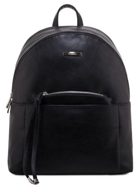 Чёрный рюкзак S.Lavia - 2309.00 руб