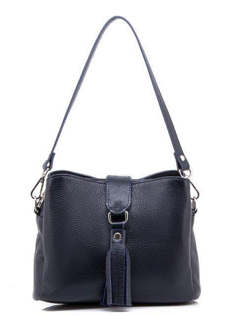 Синяя сумка планшет S.Lavia - 4193.00 руб