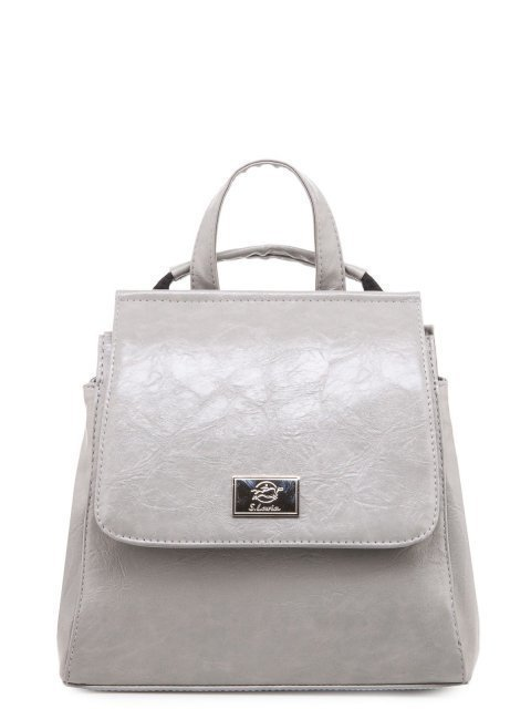 Серый рюкзак S.Lavia - 2169.00 руб