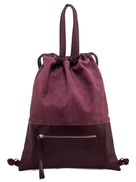 Бордовый рюкзак S.Lavia - 1819.00 руб