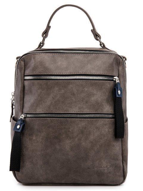 Серый рюкзак S.Lavia - 2589.00 руб
