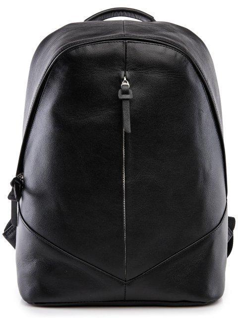 Чёрный рюкзак S.Lavia - 7630.00 руб