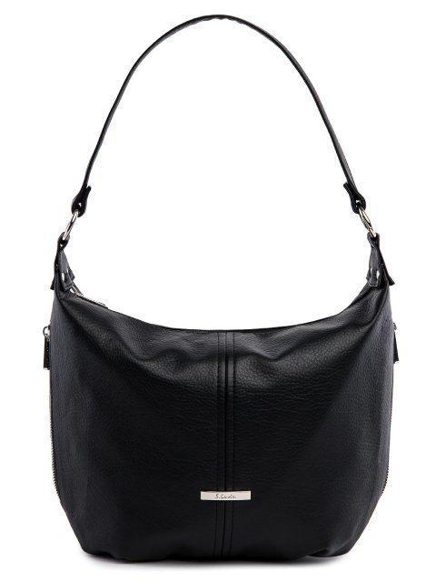 Чёрная сумка мешок S.Lavia - 2099.00 руб