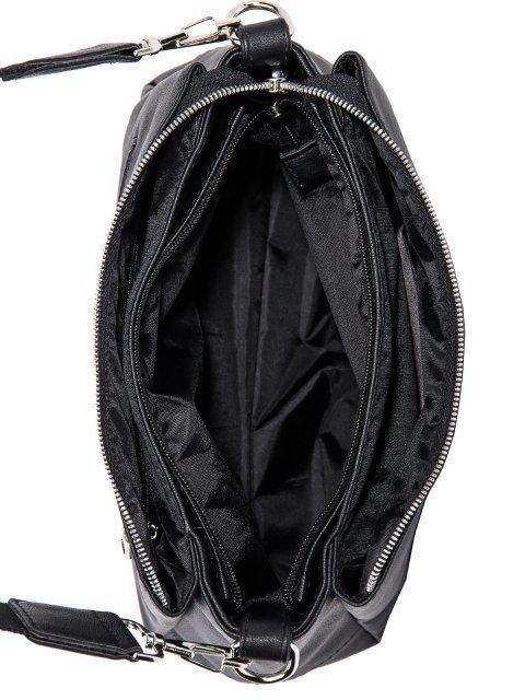 Чёрная сумка планшет S.Lavia (Славия) - артикул: 1175 910 01 - ракурс 4