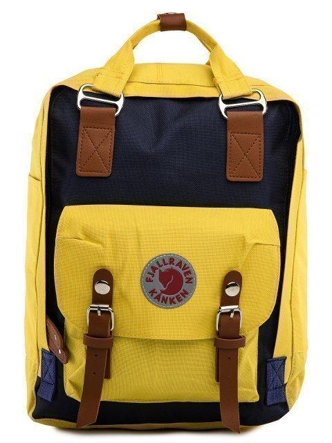 Синий рюкзак Kanken - 1699.00 руб