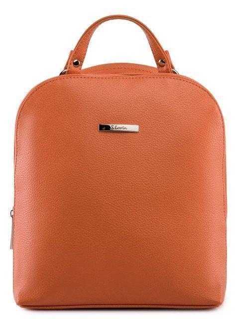 Оранжевый рюкзак S.Lavia - 2239.00 руб