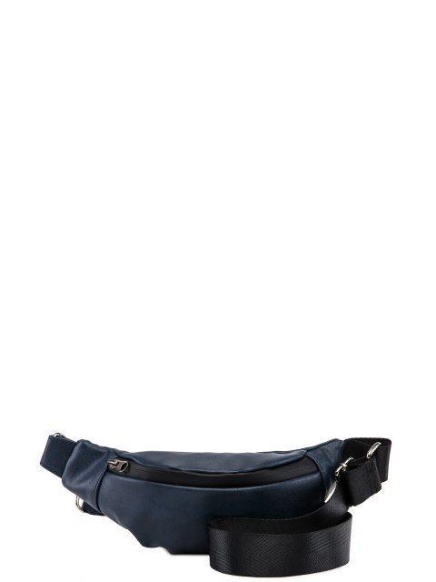 Синяя сумка на пояс S.Lavia - 1259.00 руб