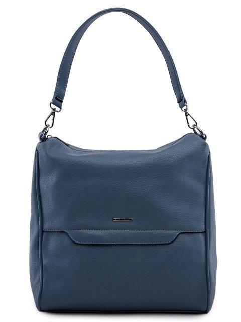 Голубая сумка мешок Fabbiano - 3699.00 руб