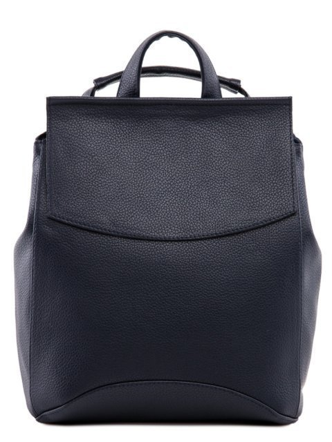 Синий рюкзак S.Lavia - 2099.00 руб