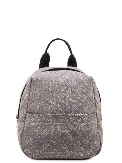 Бежевый рюкзак S.Lavia - 769.00 руб