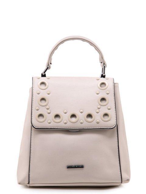 Бежевый рюкзак Fabbiano - 2631.00 руб